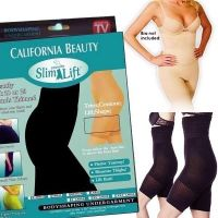 Утягивающие шорты Slim and Lift (Слим энд Лифт)