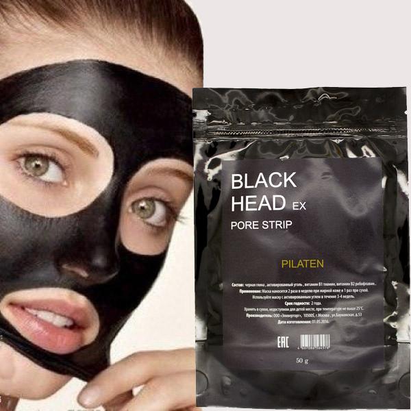 Маска от черных точек на лице Black Head Pore Strip (50 г), в подарок при заказе от 3000 рублей и более