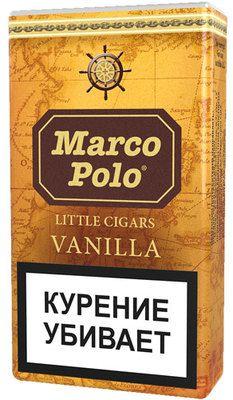 Сигариллы Marco Polo Vanilla