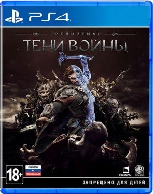 Игра Средиземье : Тени Войны (PS4)