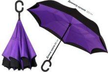Умный зонт- Цвет-Фиолетовый