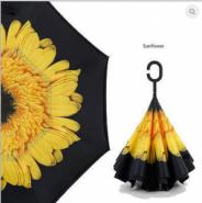 Умный зонт- Цвет-Подсолнух