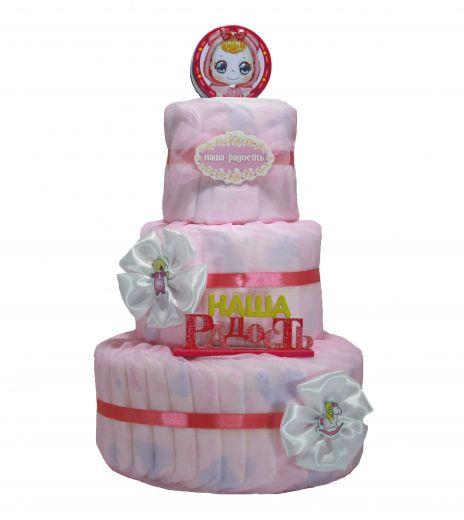 "Памперс торт ""РОЗОВОЕ ОБЛАЧКО"""