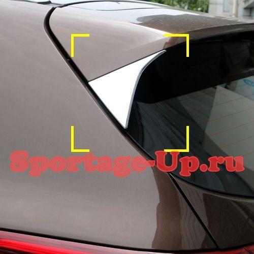 Накладки спойлера Sportage4 QL, хром, комплект 2шт.