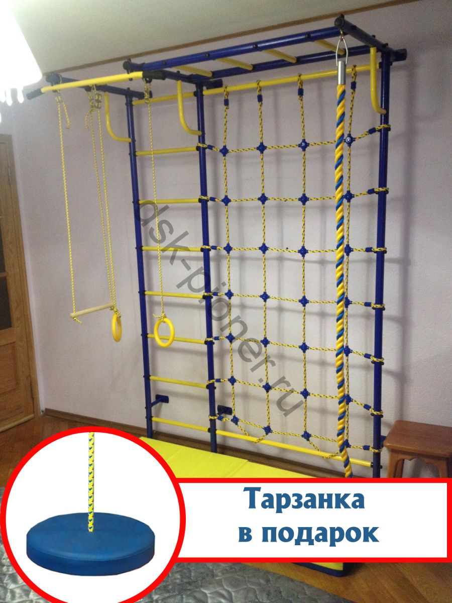 ДСК Пионер-С4с