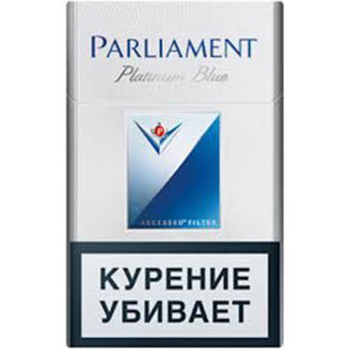 Сигареты Parliament Platinum Blue