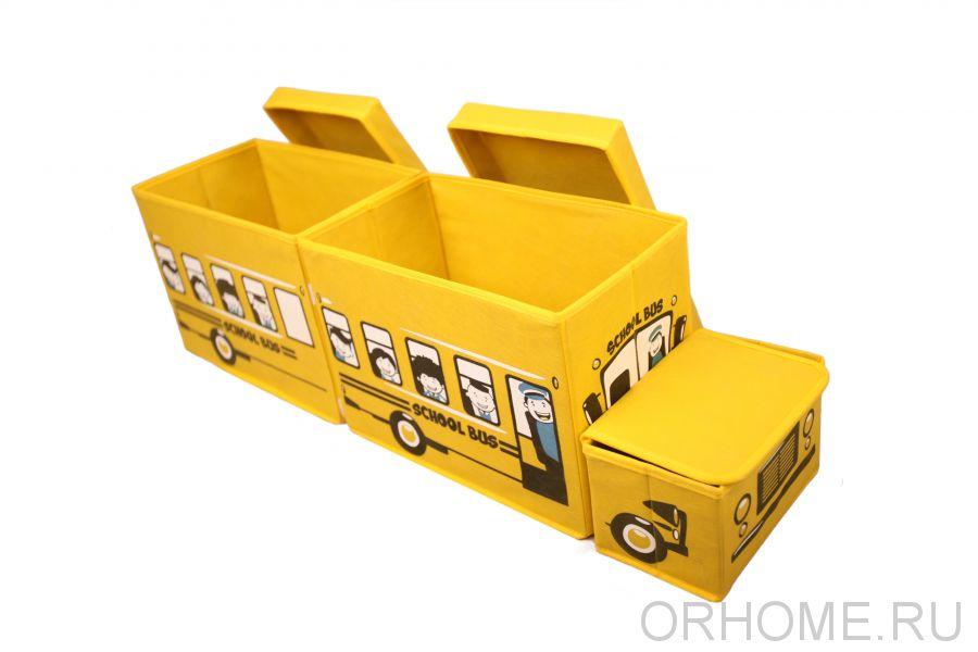 """Набор из коробок  для хранения игрушек """"Школьный автобус"""""""