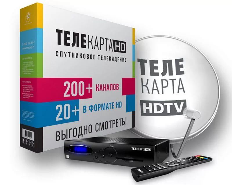Полный HD-комплект c приемником EVO 09 HD / 09 HD IR и антенной Супрал 0,8 м