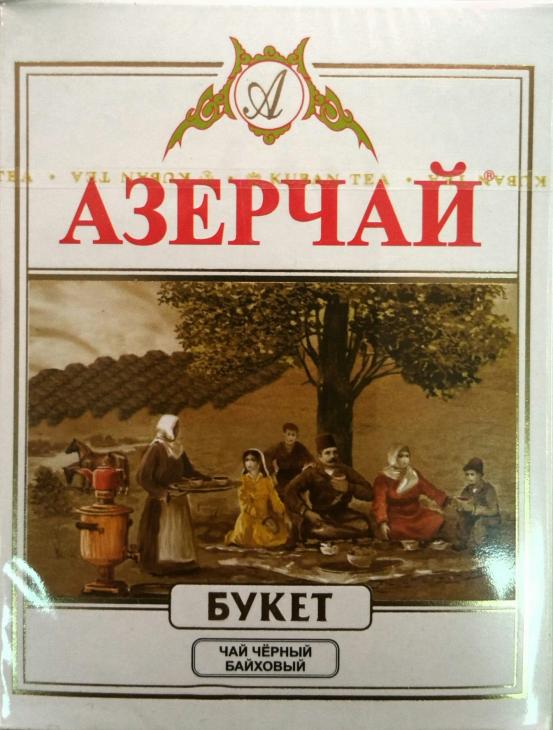 Азерчай черный байховый 100г