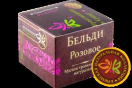 """Мягкое травяное мыло Бельди """"Роза"""" 120г"""