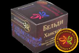 """Мягкое травяное мыло Бельди """"Ханское"""" 120 г"""