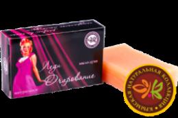 Натуральное мыло-духи «Леди Очарование» 75 г