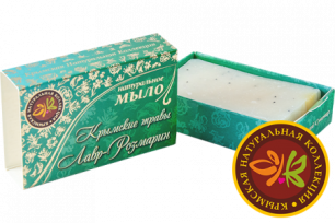 """Натуральное мыло """"Лавр-Розмарин"""" 75г"""