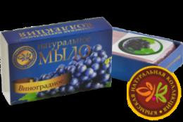 """Натуральное мыло """"Виноградное"""" 75г"""