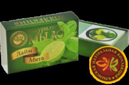 """Натуральное мыло """"Лайм - Мята"""" 75г"""