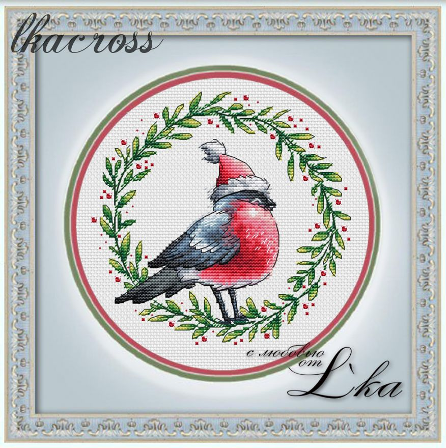 """Bullfinch"". Digital cross stitch pattern."