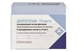 Дюрогезик Матрикс 75мкг/ч N5