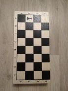 Шахматы гроссмейстерские