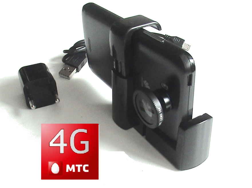 4G камера  RealVisor МТС