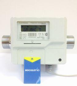 Запорный газовый клапан ELEKTROMED G25