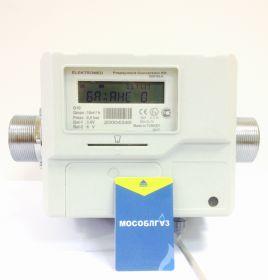 Запорный газовый клапан ELEKTROMED G10