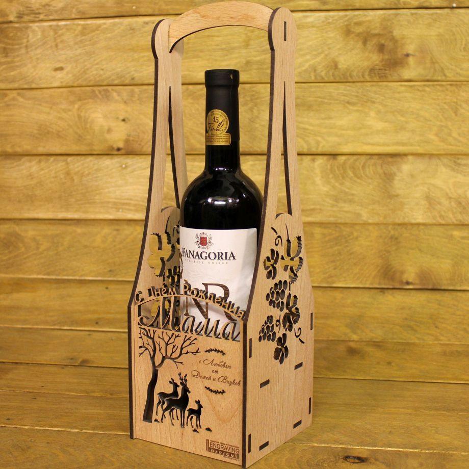 Упаковка для бутылки из дерева открытая