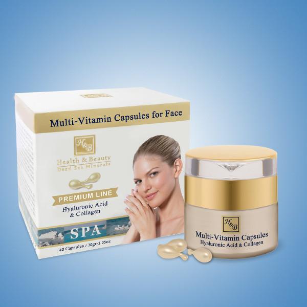 Мультивитаминные капсулы для лица Health & Beauty (Хелс энд Бьюти) 40 шт