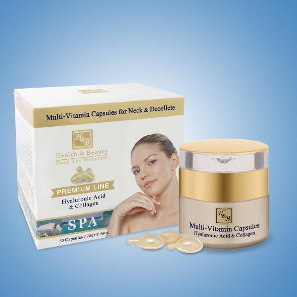 Мультивитаминные капсулы для Шеи и зоны Декольте Health & Beauty (Хелс энд Бьюти) 30 шт