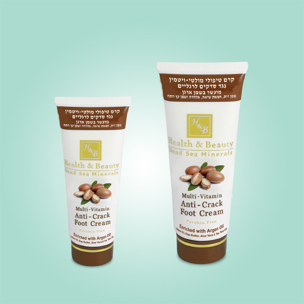Мультивитаминный крем для ног, против трещин с маслом Аргана Health & Beauty (Хелс энд Бьюти) 180 мл
