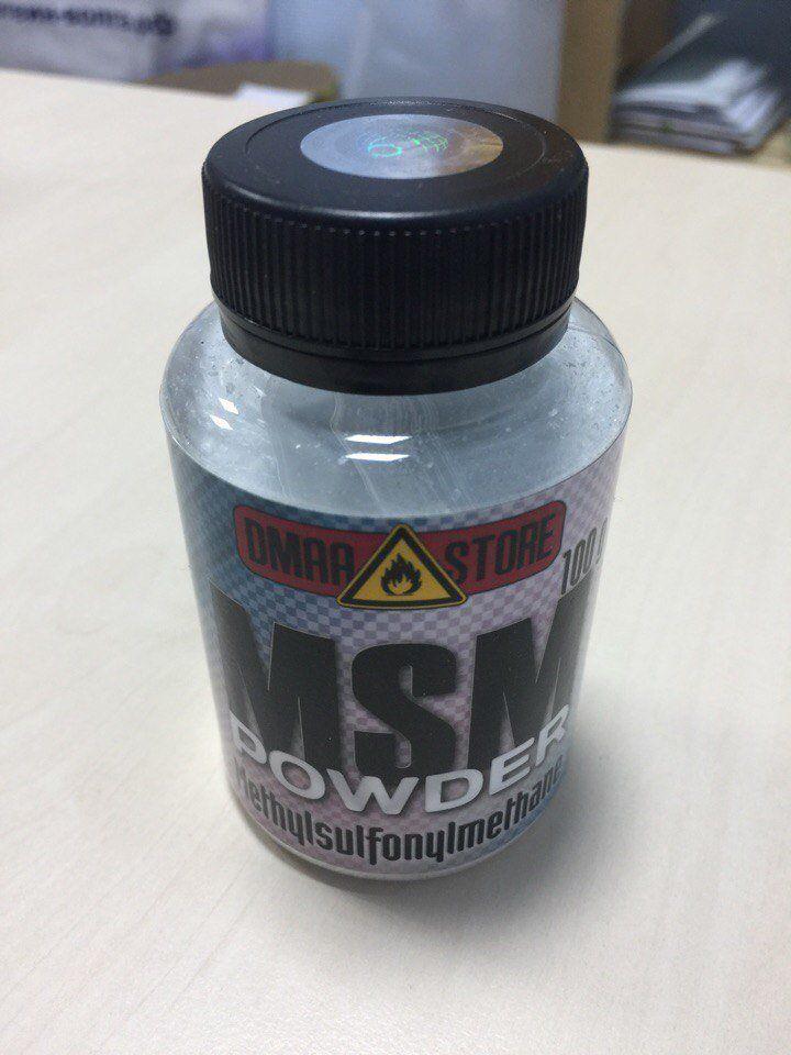 MSM Powder 100 g - Порошок MSM 100 грамм + мерная ложка.