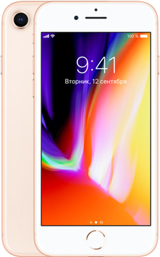 Apple iPhone 8 Gold 256 Gb