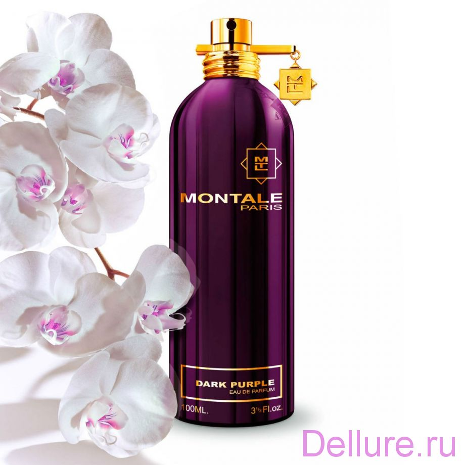 Версия Dark Purple (Montale)