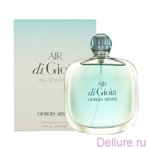 Версия Air Di Gioia (Armani)