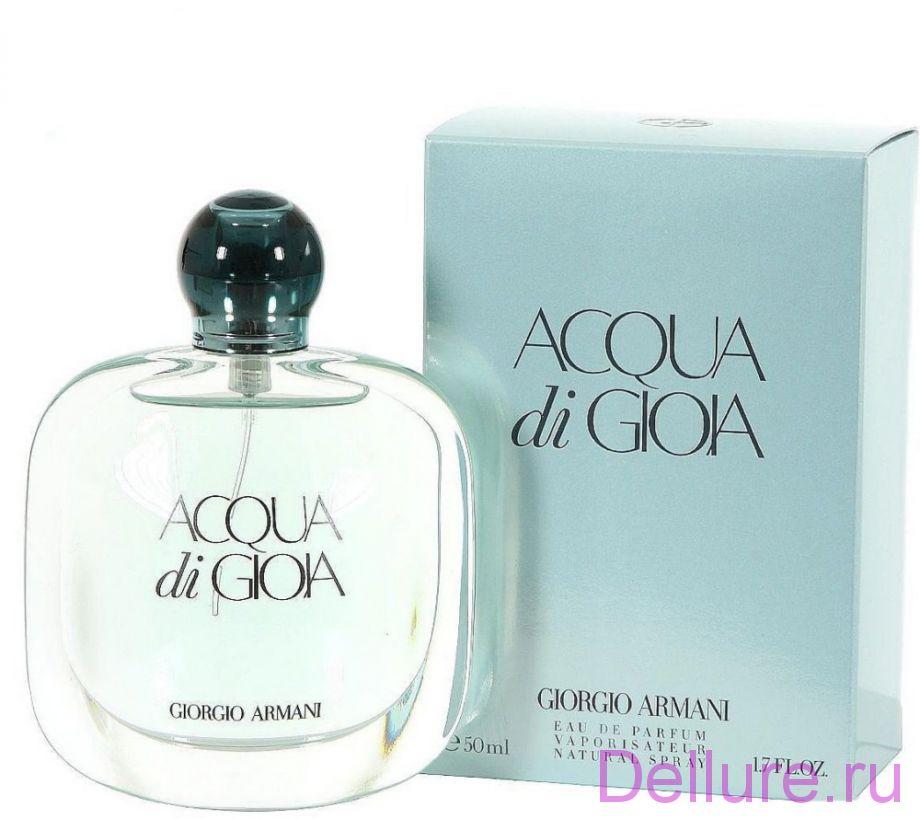 Версия Acqua Di Gioia (Armani)