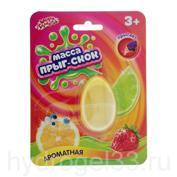 Жвачка для рук с ароматом лимона
