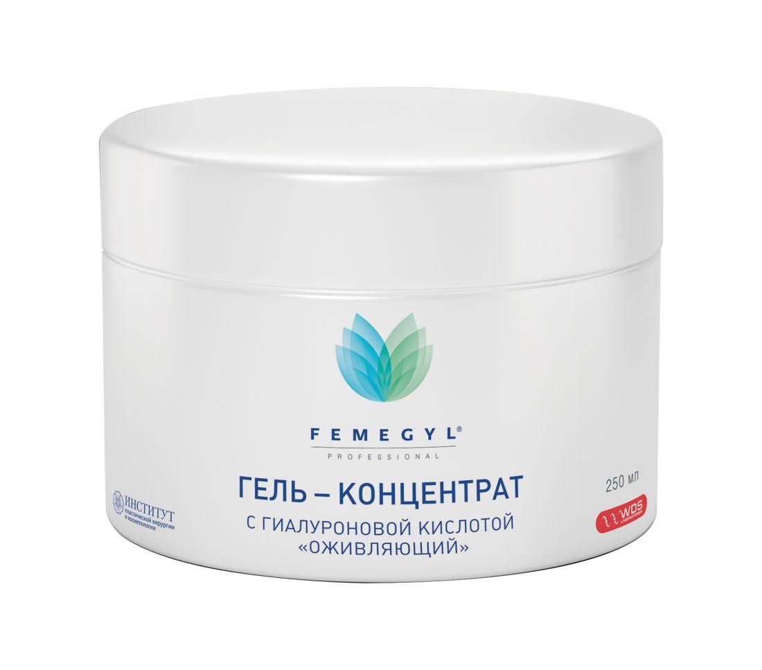 Femegyl Гель - концентрат Оживляющий с гиалуроновой кислотой, 250 мл