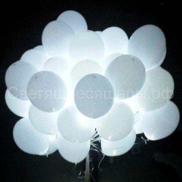 Белые шары с постоянной подсветкой (для запуска)