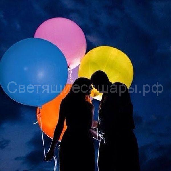 Большие светящиеся шары 60 см  (для запуска)