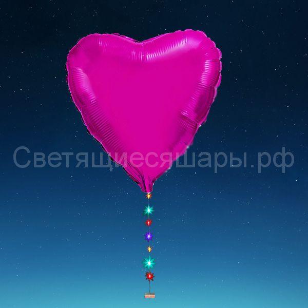 Фольгированное сердце со светодиодной лентой