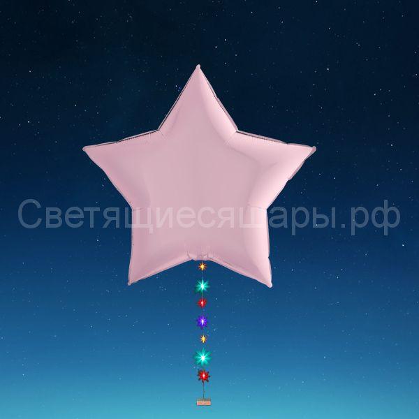 Фольгированная звезда со светодиодной лентой