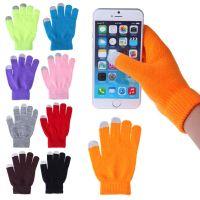 Перчатки для сенсорных экранов