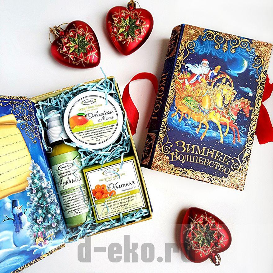"""Набор подарочный """"Зимнее волшебство"""""""