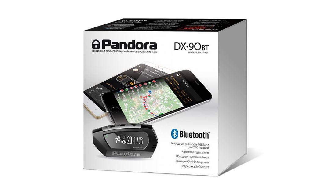 Автомобильная сигнализация Pandora DX-90 BT