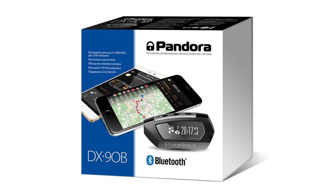 Автомобильная сигнализация Pandora DX-90B