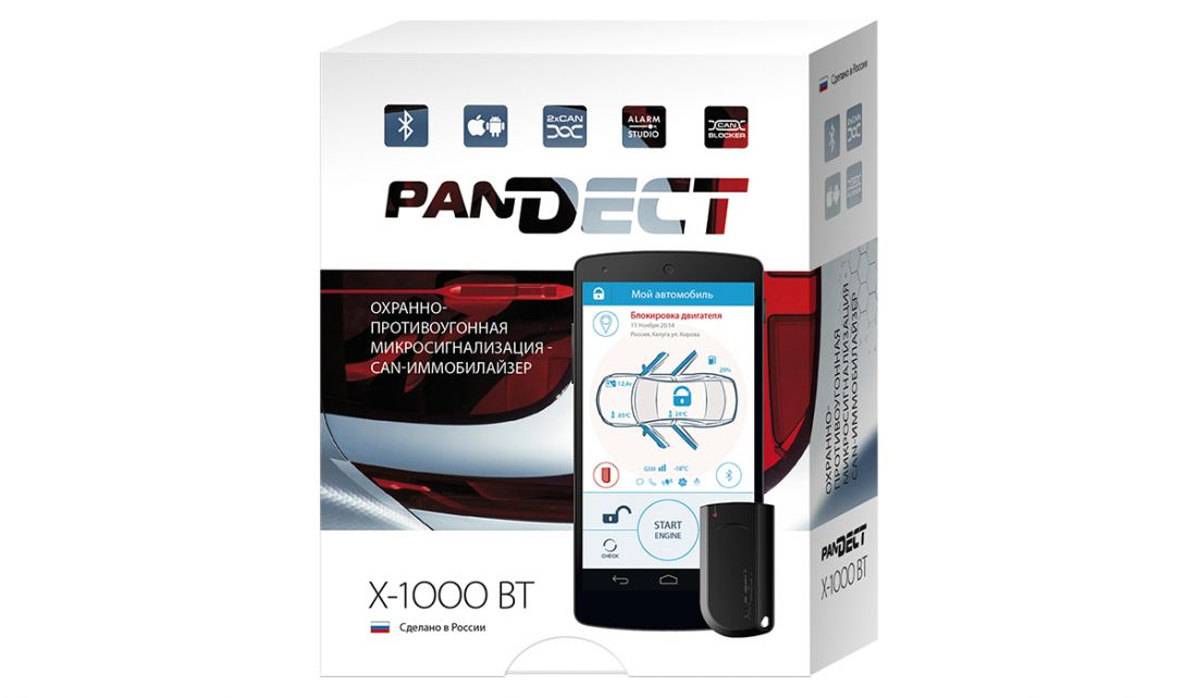 Охранно-противоугонная микросистема Pandect X-1000 BT