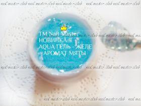 НОВИНКА !!! AQUA GEL Blue Голубой гель желе + аромат мяты 100 мл
