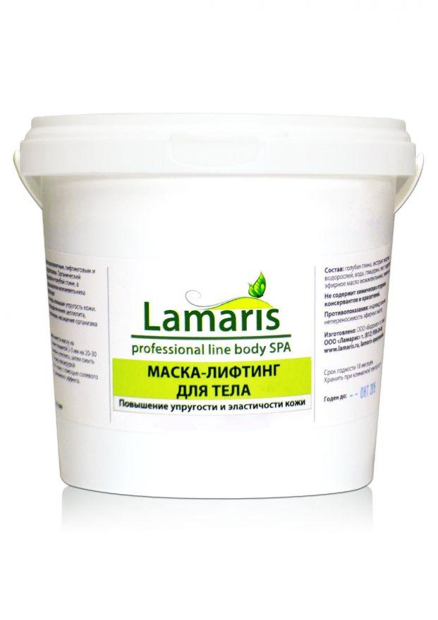 Маска ЛИФТИНГ для тела 1 кг   подходит для  проведения процедур LPG, миостимуляции, микротоковой терапии\