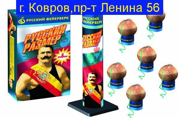 ПЕТАРДЫ: купить с доставкой по России, узнать цены и