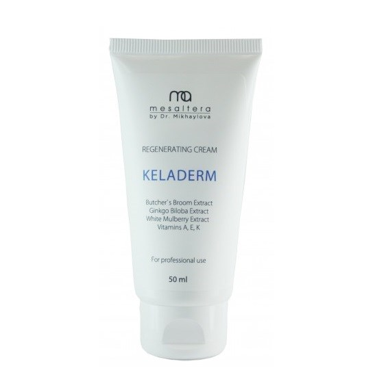 Keladerm – Крем восстанавливающий с ранозаживляющим, противовоспалительным действием