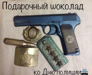 """Набор """"Полиция"""""""
